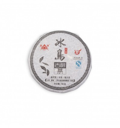 Пуэр (Шен) маленький блин Bing Dao 150 граммов. 2013 год