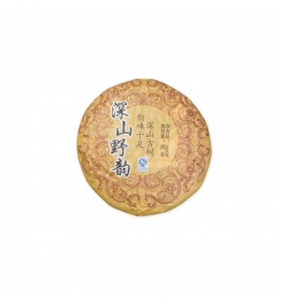 Пуэр (Шу) маленький блин Shen Shan Ye Yun, 100 граммов, 2015 год