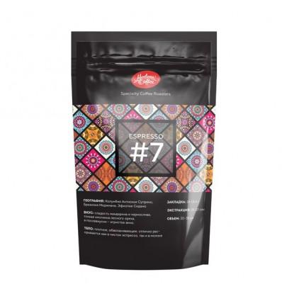 Espresso №7 - Brazil Mogiana / Colombia Supremo / Ethiopia Sidamo