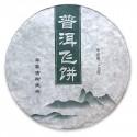 Пуэр (Шен) Fei Bing