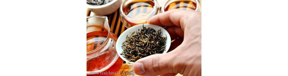 Красный чай (Чёрный)